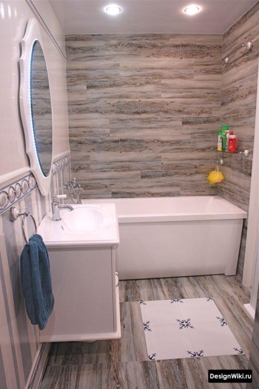 Petite salle de bain de style classique