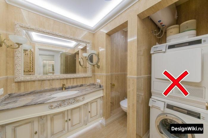 Où cacher une machine à laver dans un design de salle de bain classique