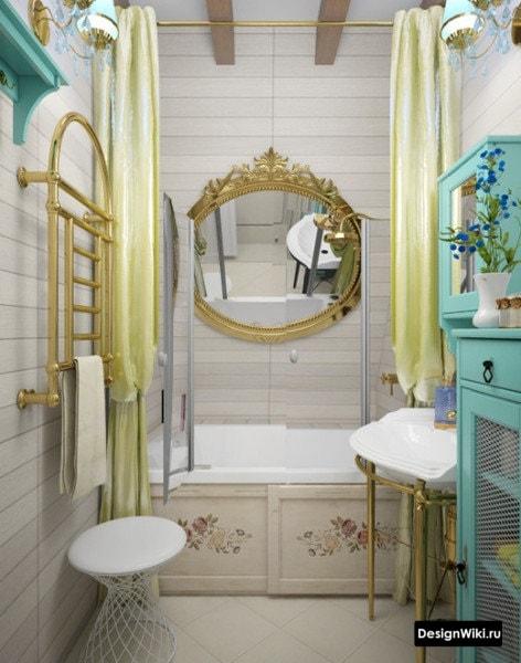 Petite salle de bain lumineuse aux couleurs or et bleu # design d'intérieur # salle de bain