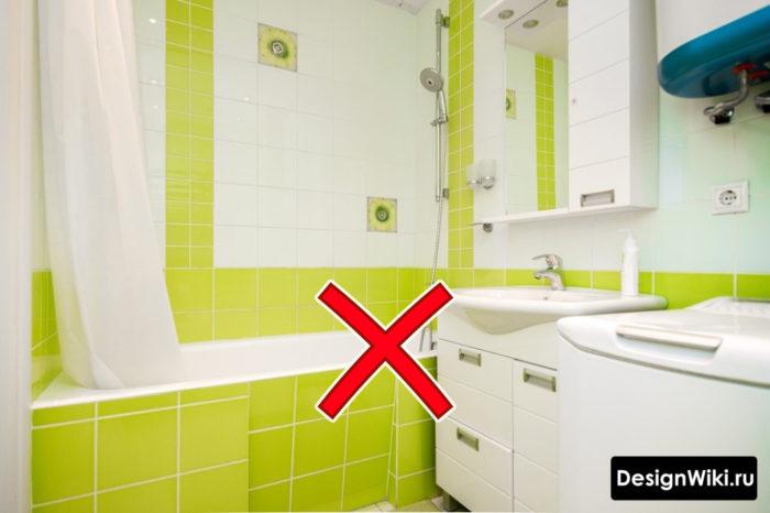 L'erreur est la mauvaise couleur dans la salle de bain à Khrouchtchev