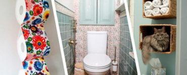 Как организовать хранение в туалете?