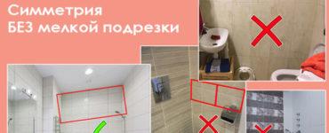 Варианты отделки ванной комнаты плиткой фото #дизайн #ванная