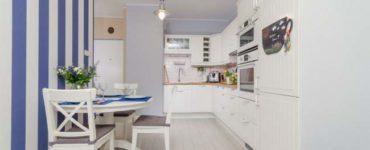 1615226914 32 Comment choisir le papier peint pour une petite cuisine