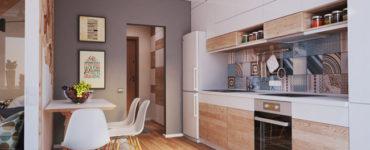 1616092440 495 Petite cuisine directe lineaire