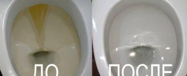 Чем отмыть ржавчину в унитазе в домашних условиях?
