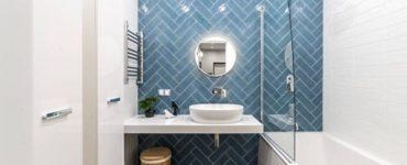 Дизайн ванной 2021: современные идеи (85 фото)