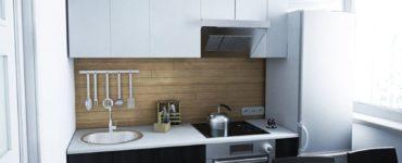 Les meilleures idees de conception de cuisine 6 metres carres