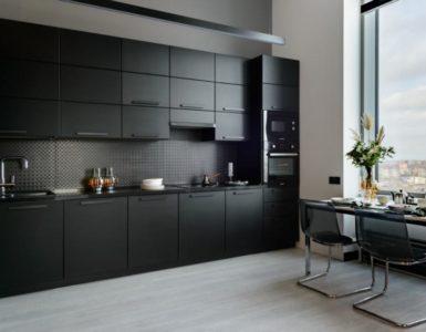 Nouveaux meubles 2021 propositions actuelles pour lameublement de linterieur de