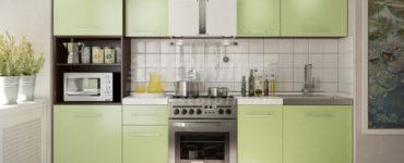 hauteur largeur et profondeur des sets de cuisine