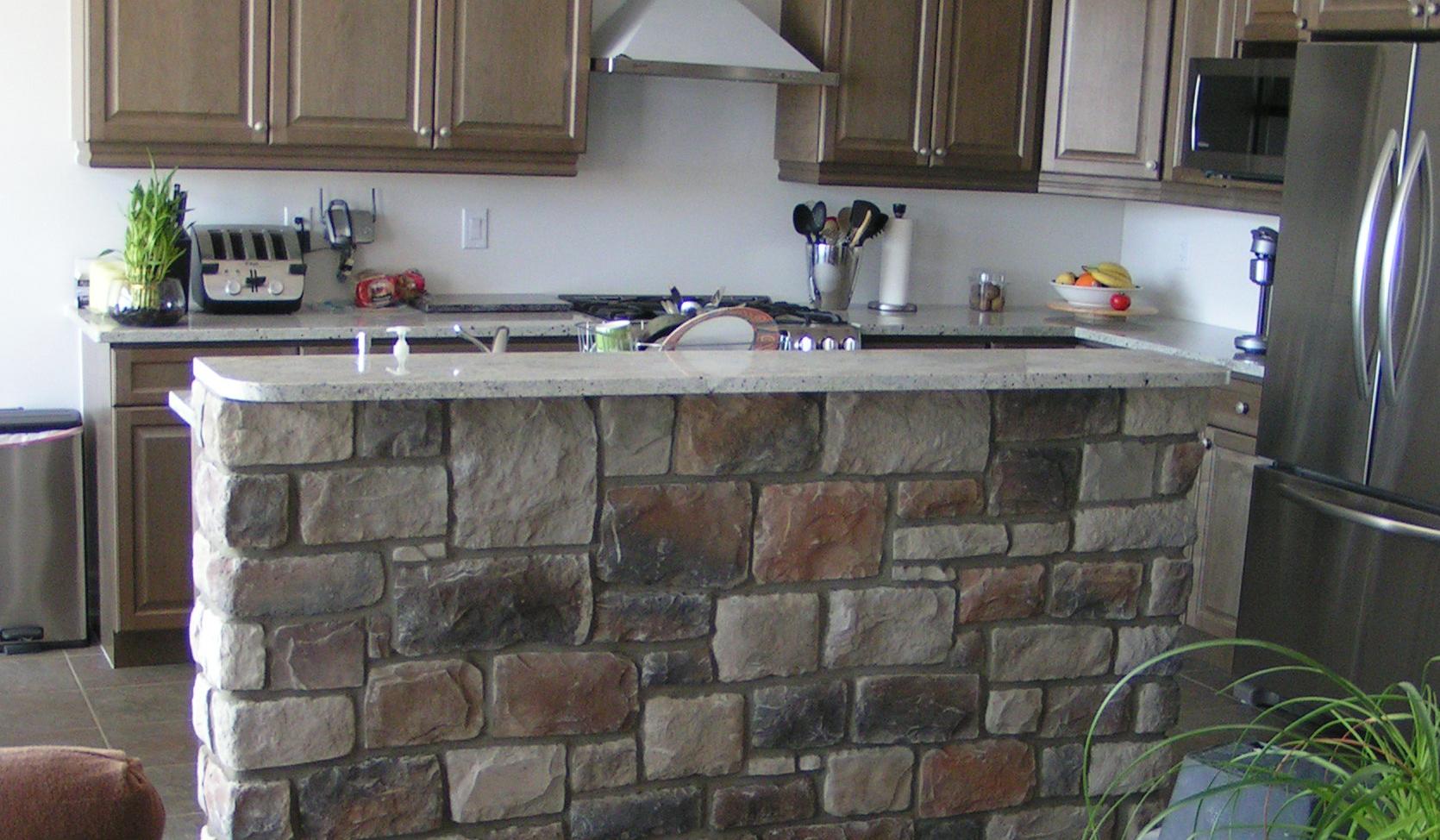 arche de pierre dans la cuisine