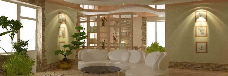 Plafonds en plaques de platre pour le salon une selection