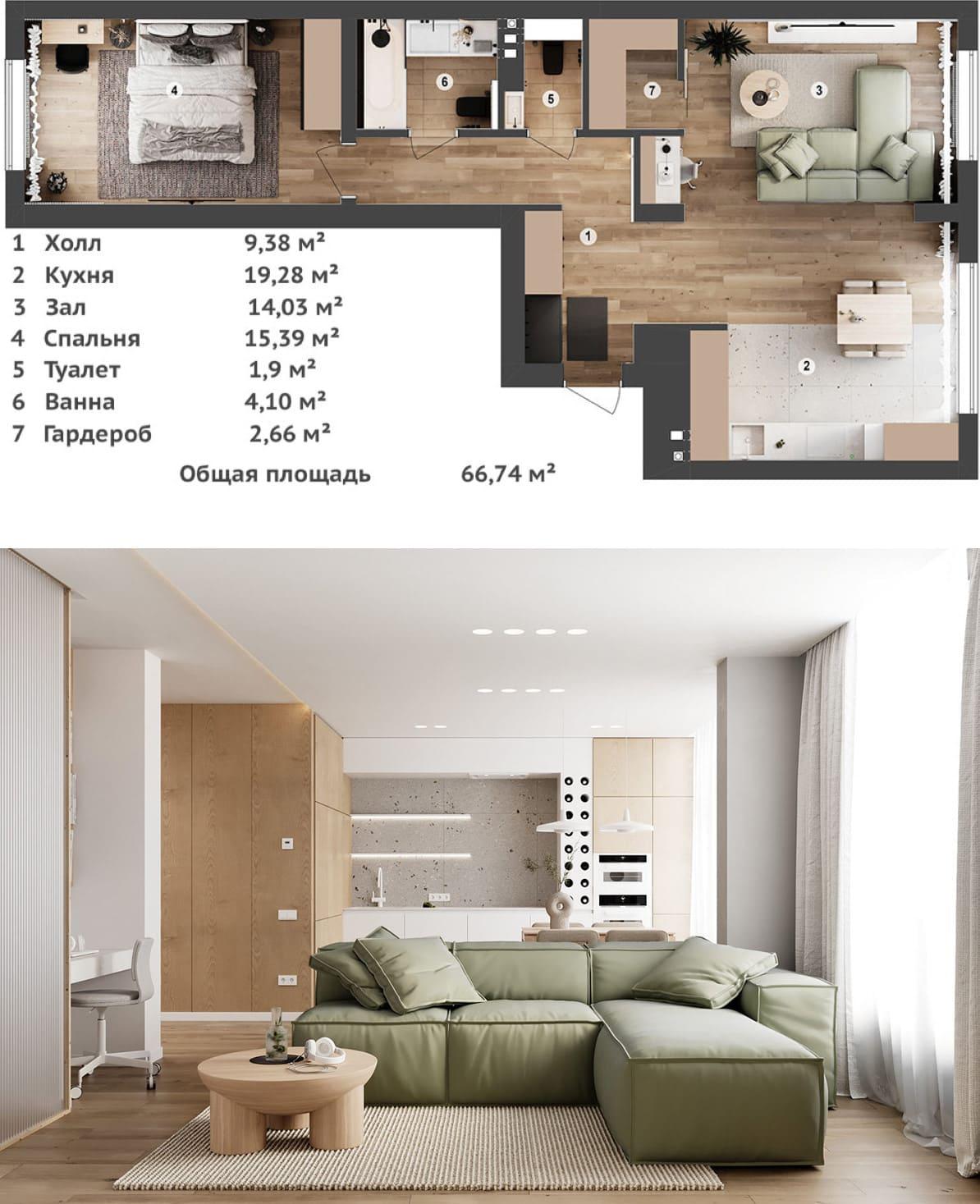 photo de design d'intérieur 18